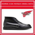 レッドウィング ポストマンチャッカ REDWING 9196 POSTMAN CHUKKA BOOTS  BLACK CHAPARRAL D WIDTH ブラック シャパレル ワークブーツ