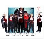 Yahoo!クラウド商事販売店限定価格!ヴァンパイアバンパイア6タイプ♪ハロウィンコスプレ吸血鬼/衣装/コスチューム子供・大人用コスプレ/