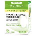 FLF ニャンブリオ シャンピニオン(猫用サプリメント) 30包