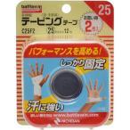 ニチバン バトルウィン テーピングテープ非伸縮タイプ C25F2 指・手首用 2巻入
