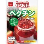 共立食品 Home made CAKE ペクチン 30g