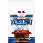 ユーシーシー上島珈琲 UCC ゴールドスペシャル アイスコーヒー(粉) 320g