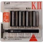 貝印 貝印 ひげそり用カミソリ KAI-KII 替刃8個付