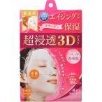 クラシエホームプロダクツ 肌美精 うるおい浸透マスク 3Dエイジング保湿 4枚入