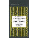 エスビー食品 FAUCHON(フォション) FAUCHON 袋入りテリチリブラックペッパー(ホール) 19g
