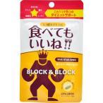 ピルボックスジャパン PILLBOX(ピルボックス) ピルボックス ブロック&ブロック ファイブスタースペック 35カプセル