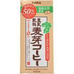 ふくれん 【ケース販売】ふくれん 豆乳飲料麦芽コーヒー 1000ml×6本