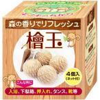 東京企画販売 トプラン 森の贈り物 檜玉4個入(ネット付)