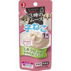 ペットライン キャネット 3時のムース 子ねこ用 1歳まで ミルク仕立て やわらかチキン 25g