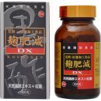 第一薬品工業 第一薬品 麹肥減DX 180粒
