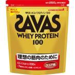 明治 ザバス(SAVAS) ザバス ホエイプロテイン100 ココア味 2520g