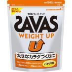 明治 ザバス(SAVAS) ザバス ウェイトアップ バナナ味 1260g