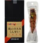 雲海物産 雲海 鶏のささみくんせい 黒胡椒味 200g