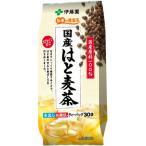 伊藤園 伊藤園 伝承の健康茶 国産はと麦茶 ティーバッグ 4g×30袋