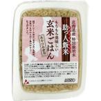 ムソー ムソー 助っ人飯米・玄米ごはん 160g