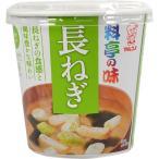 マルコメ マルコメ 料亭の味 マルコメ カップ 料亭の味 長ねぎ 1食×6個