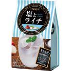 三井農林 日東紅茶 塩とライチ 10本入り(9.9g×10本)