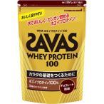 明治 ザバス(SAVAS) ザバス ホエイプロテイン100 チョコレート風味 357g