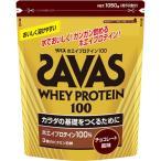 明治 ザバス(SAVAS) ザバス ホエイプロテイン100 チョコレート風味 1050g