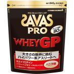明治 ザバス(SAVAS) ザバス プロ ホエイプロテインGP バニラ味 840g