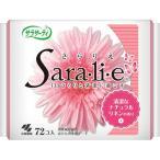 小林製薬 サラサーティ SARA・LI・E(さらりえ) 清潔なナチュラルリネンの香り 72個入