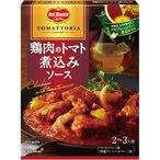 キッコーマン食品 Del Monte(デルモンテ) デルモンテ トマットリア 鶏肉のトマト煮込みソース 157g