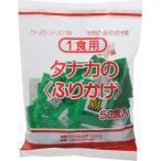 田中食品 田中 1食用 磯海苔 2.5g×50袋入