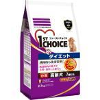 アース・バイオケミカル(ペットフード) 1ST CHOICE(ファーストチョイス) ファーストチョイス ダイエット 高齢犬用 チキン 小粒 2.7kg