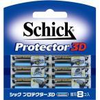 シック・ジャパン シック プロテクター3D 替刃 8コ入