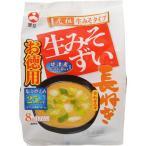 旭松食品 旭松 生みそずい 長ねぎ 徳用 袋 8食分