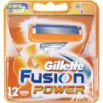 P&G(プロクター・アンド・ギャンブル) ジレット フュージョン 5+1 パワー 替刃 12個入