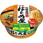 明星食品 【ケース販売】明星 低糖質麺 はじめ屋 糖質50%オフ こってり味噌味 86g×12個