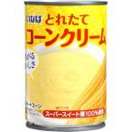 Yahoo! Yahoo!ショッピング(ヤフー ショッピング)いなば食品 いなば とれたてコーンクリーム 425g