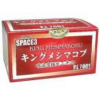スペース・スリー キングメシマコブ 高濃度抽出エキス 15袋