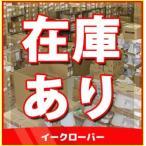 《あすつく》◆15時迄出荷OK!サンダイヤ オイルタンク【KS2-90N】ライトグレー(L) デザインタンク 屋内 90型