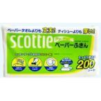 日本製紙クレシア スコッティ ペーパーふきんサッとサッと 200組