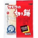 佐藤食品工業 サトウの切り餅 パリッとスリット 700g