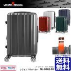 LEGEND WALKER 5102-55 レジェンドウォーカー 容量拡張 46_55L  ファスナー PC(ポリカーボネイト)+ABS樹脂 グリスパックキャスター キャリーケース