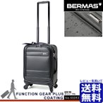 P15倍 バーマス BERMAS 60053 縦型4輪キャリー44c ファンクションギアプラスコーティング 軽量 PC対応 機内持込対応 TSA レビューを書いて送料無料