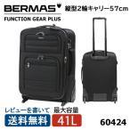 バーマス FUNCTION GEAR PLUS CARRY(ファンクションギアプラスキャリー) BERMAS [60424] 縦型2輪キャリー57c  ビジネスケース レビューを書いて送料無料