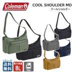 Coleman コールマン クールショルダーMD COOLSHOULDER ショルダーバッグ 旅行 ウォーキング 男女兼用 A4 ななめがけバック  送料無料