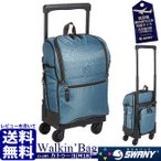スワニー SWANY カトゥーヨ M18 No.D-285 キャリーバッグ 60mmキャスター 高齢者鞄 旅行 着脱可能 機内持込 レビューを書いて送料無料