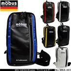 mobus モーブス ワンショルダー No.MBX303 ショルダーバッグ ボディバッグ メンズバッグ 自転車 鞄 人気ブランド レビューを書いて送料無料