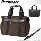 パスファインダー pathfinder アベンジャー ビジネストート[PF1804] ショルダーバッグ メンズバッグ ビジネスバッグ 多機能ナイロン 送料無料