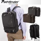 パスファインダー pathfinder アベンジャー 3ウェイビジネスバッグ[PF1805] リュック ブリーフ ショルダー メンズバッグ 多機能ナイロン 送料無料