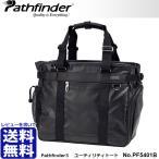 パスファインダー pathfinder レボリューション3 ユーティリティトート No.PF5401B ビジネスバッグ 2WAY メンズ A4 出張 レビューを書いて送料無料