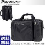 パスファインダー pathfinder レボリューション3 ユーティリティ3ウェイ トート No.PF5402B ビジネスバッグ 3WAY A4F 出張 レビューを書いて送料無料