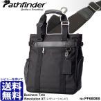 パスファインダー pathfinder ビジネストート No.PF6808B ビジネス バッグ PC対応 縦型 カジュアル A4 3WAY メンズバッグ レビューを書いて送料無料