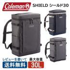 Coleman コールマン SHIELD シールド30 バックパック リュックサック デイパック 30L ビジネス 大容量 バッグ 通勤 通学 レビューで送料無料