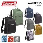 Coleman コールマン ウォーカー15 WALKER15 15L 小さめリュックサック 軽量 旅行 スポーツ アウトドア 親子でコーデ レビューを書いて送料無料